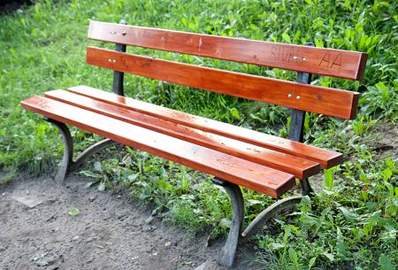 best Park Bench
